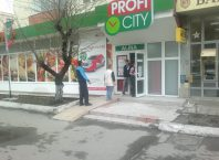 profi city