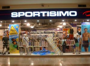 sportisimo romania