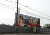 timisoara plaza centers