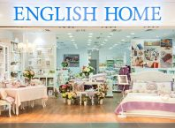 English Home Plaza Romania