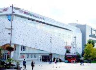 Mercur Center Craiova