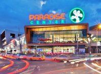 Paradise Center Sofia