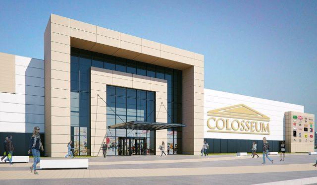 colosseum mall