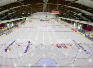 Patinoarul Tiriac - Telekom Arena