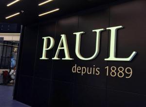 PAUL Agora Floreasca Bucuresti