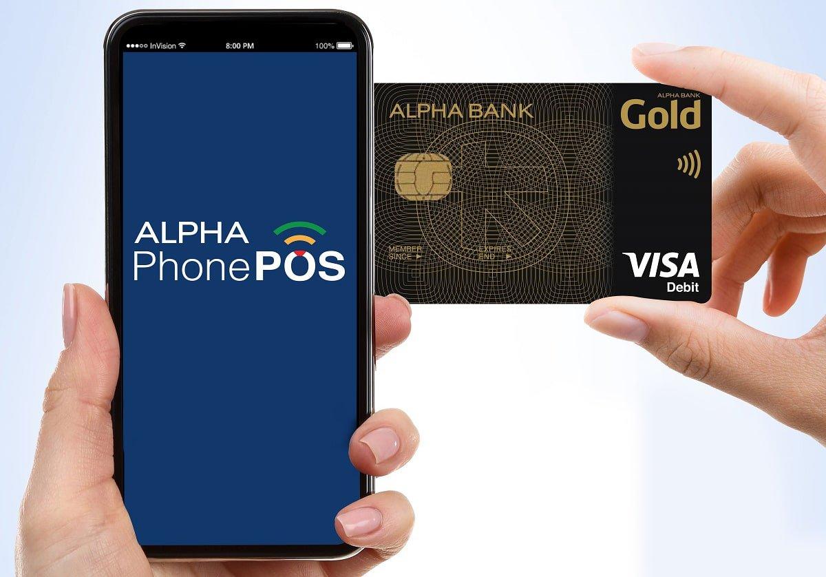 Alpha Bank POS