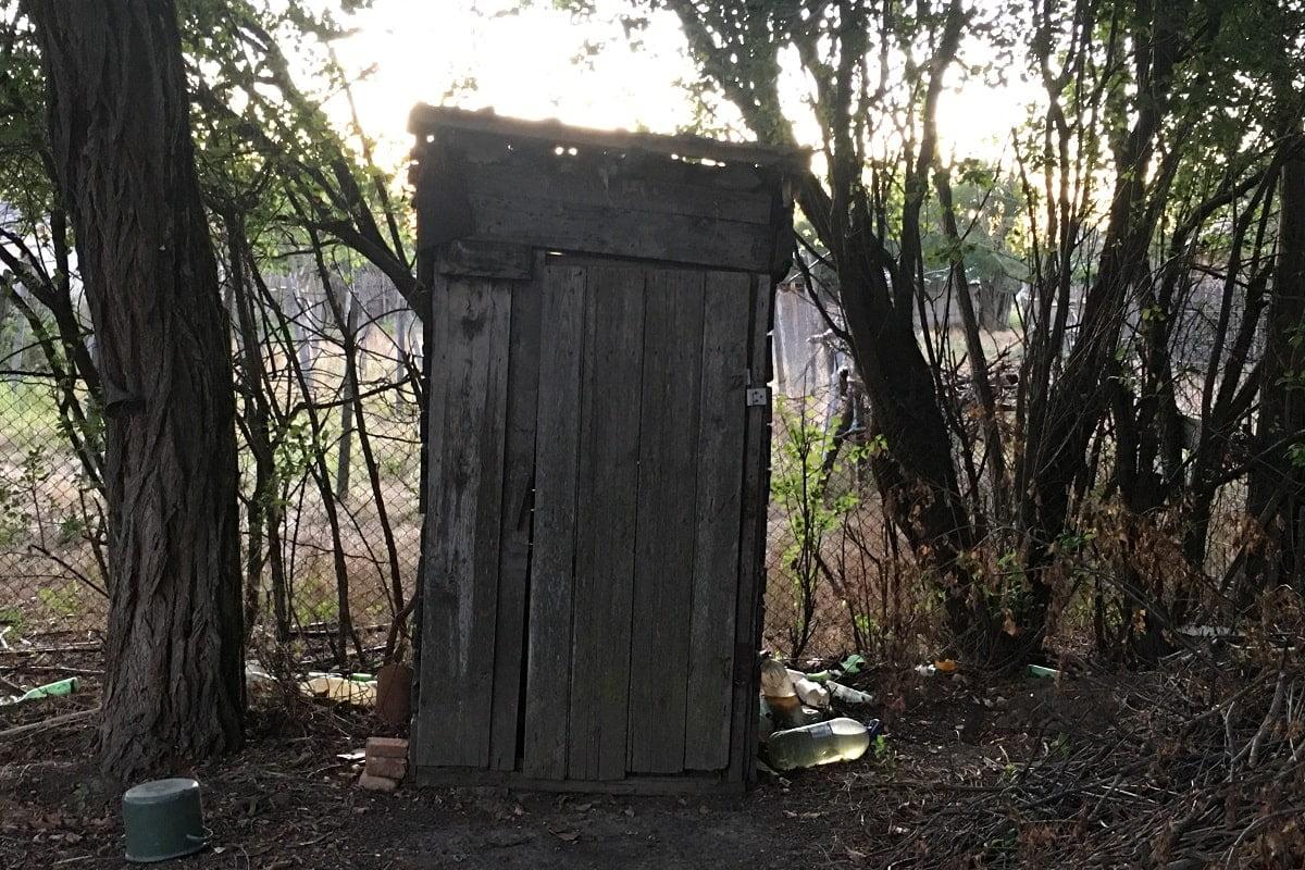 toaleta exterior