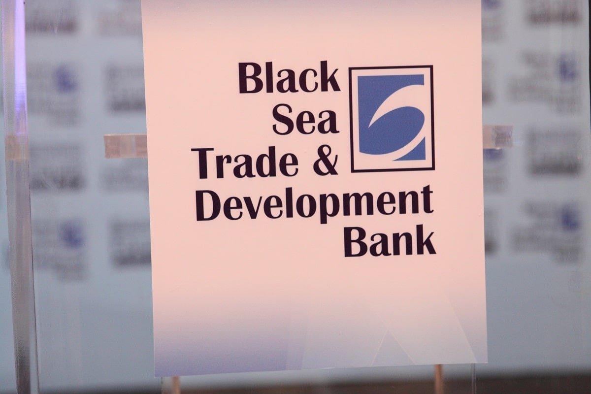 Banca pentru Comerț și Dezvoltare a Mării Negre
