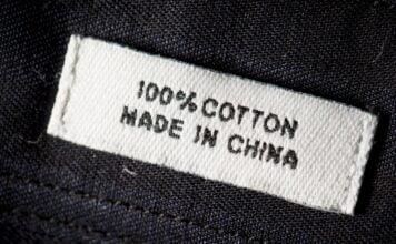 haine made in china