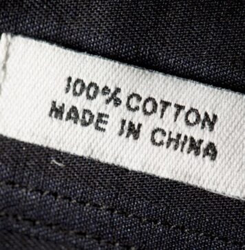 haine made in china